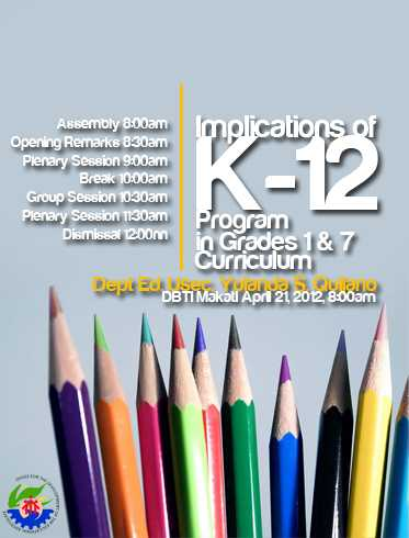 the implementation of k12 essay