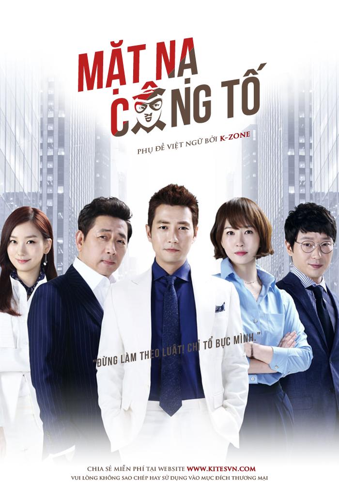 poster Mặt nạ công tố viên