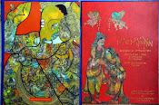 Manchu Manoj wedding card-thumbnail-11
