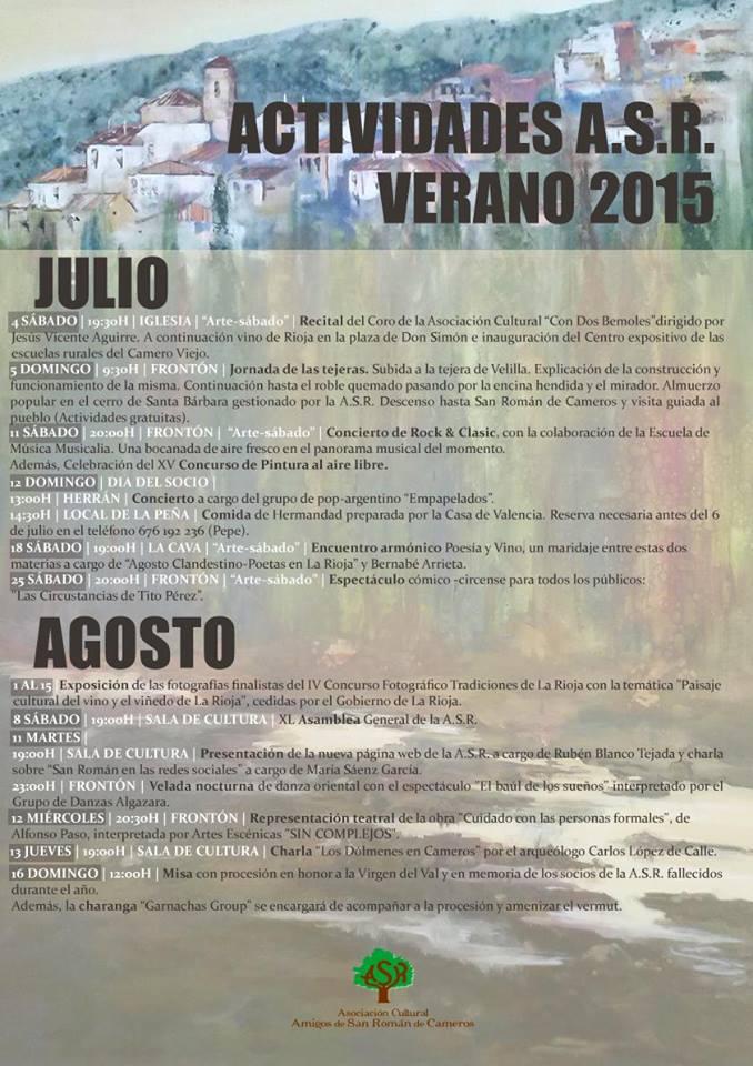 Amigos de San Román de Cameros: ArteSábados de Julio de 2015