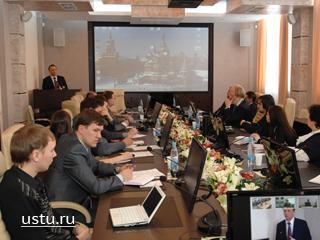 Организация видеоконференции в Уральском федеральном университете имени первого Президента России Б.Н.Ельцина