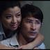 Movie Passport to Love (2009)