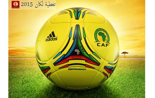 موعد وتوقيت مباراة تونس و كاب فيردي الجولة الأولى كأس الامم الافريقية 2015