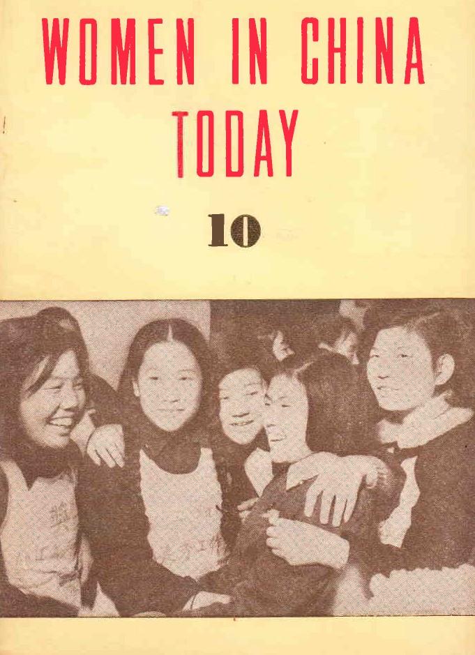 Women In ChinaToday -10