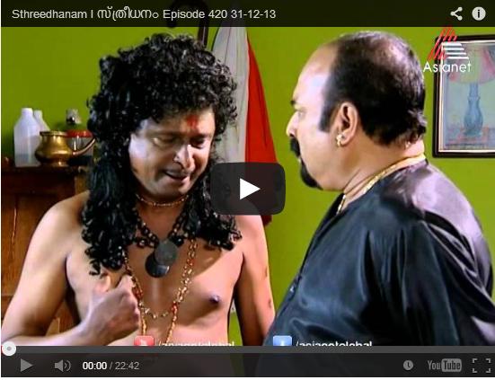 ... Episode | Asianet Malayalam Mega Serial Sthreedhanam Last Episode