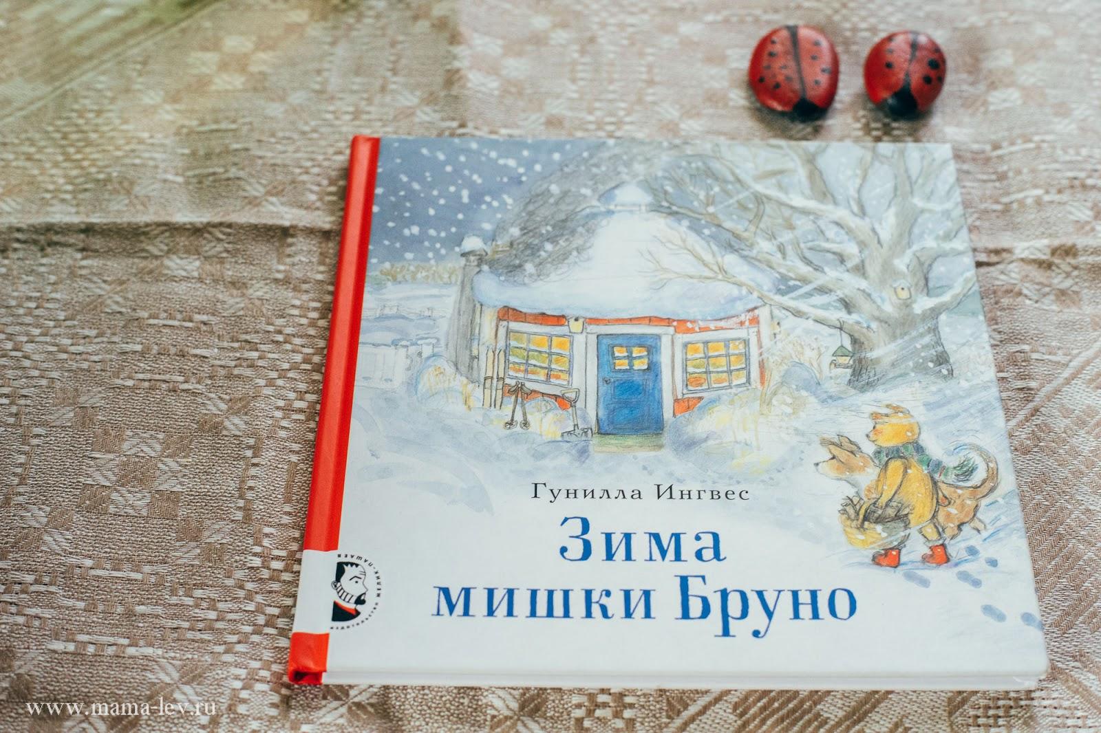 Чудесная лодка (Рассказы) - Снегирев Геннадий