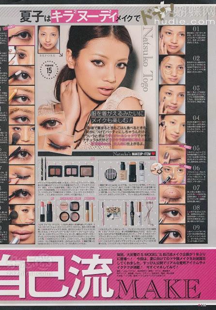 Belajar Make Up Dari Artis Cantik Jepang Ini