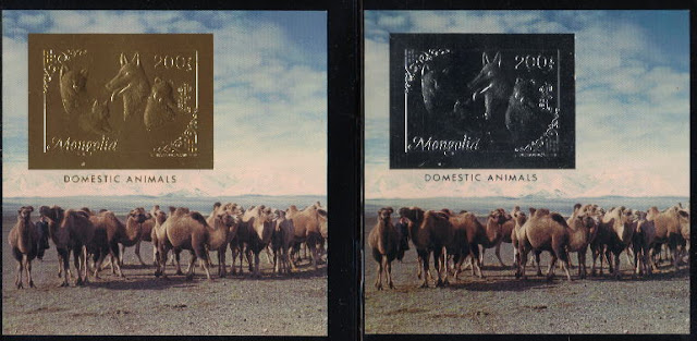 1993年モンゴル国 シルバーとゴールドのフォイル切手 ジャーマン・シェパード グレーハウンド