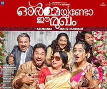 Ormayundo Ee Mukham (2014) Malayalam Movie Watch Online