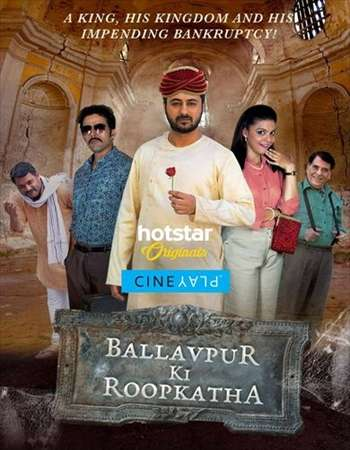 Poster Of Hindi Movie Ballavpur Ki Roopkatha 2017 Full HD Movie Free Download 720P Watch Online