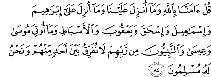 Surat Ali Imran Ayat 84