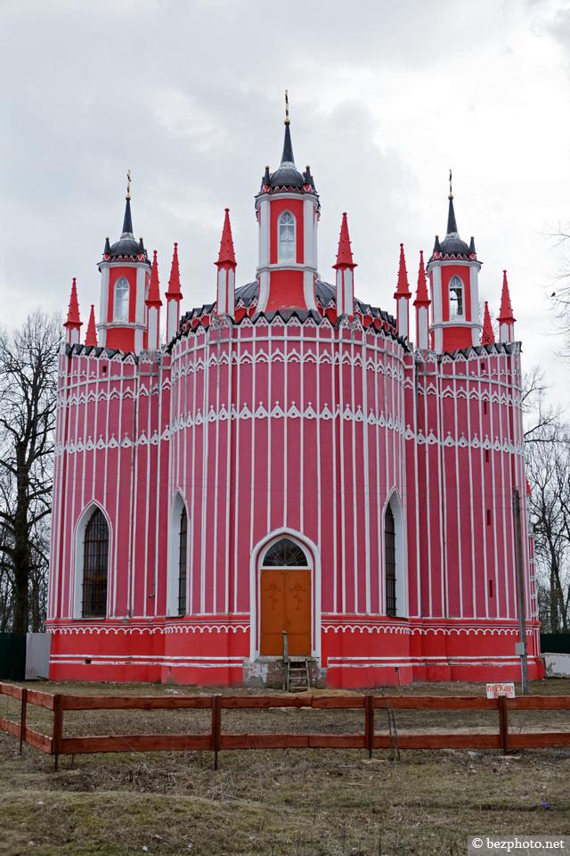 село красное тверская область
