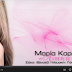 Maria Karlaki - Anakoxi ( New Official Single 2013 ) HQ