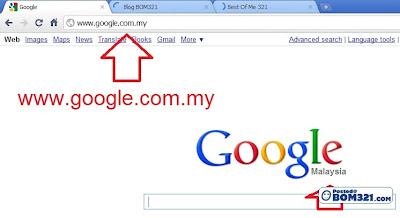 Tukar Google.Com.My Ke Google,Com