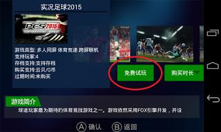 Tutorial Bermain Game Xbox Pada Android Menggunakan Emulator Xbox 360 Live Terbaru