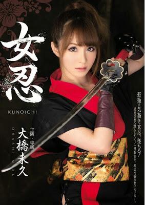 Phim sex nữ ninja gợi cảm - Woman Shinobi Oohashi Miku