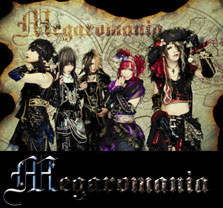 MEGAROMANIA - NEW MINI ALBUM 「Quintessence Voyage」 2011.8.03
