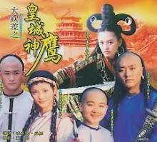 Thần Ưng Diệt Bạo - Đại Khâm Sai - 2001