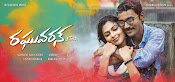 Raghuvaran Btech movie wallpapers-thumbnail-1
