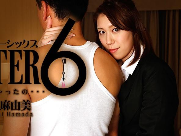 WATCH 1062Mayumi Hamada