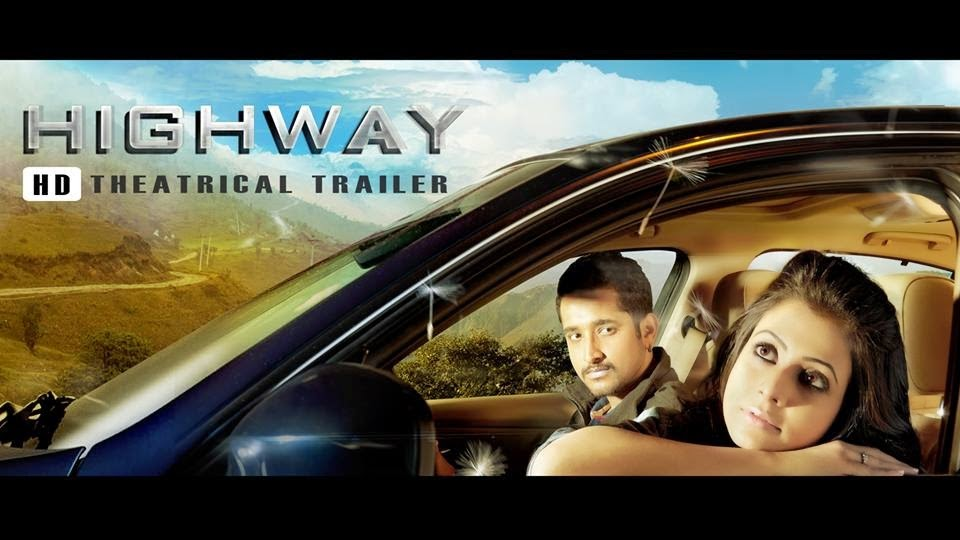 Highway (2014) Theatrical Official HD Trailer