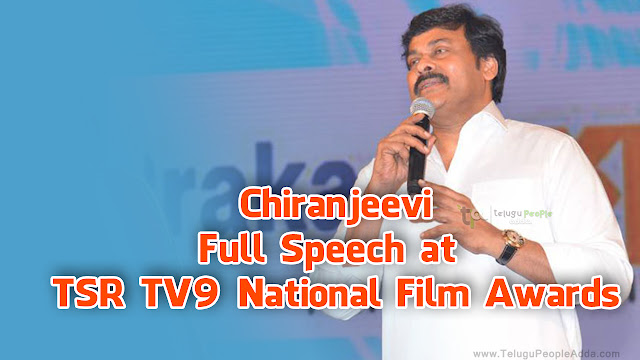 Chiranjeevi Full Speech at TSR TV9 National Film Awards