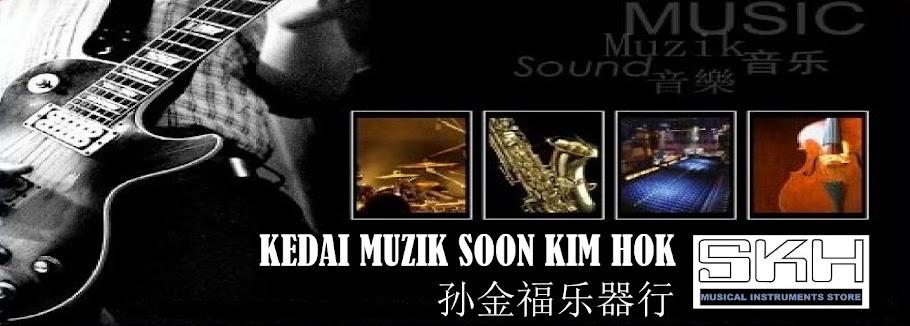 KEDAI MUZIK SOON KIM HOK  孙金福乐器行     MUSICAL INSTRUMENTS STORE MELAKA MALAYSIA