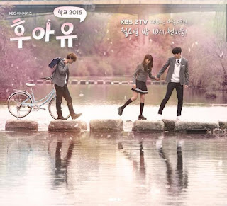 School 2015 Who Are you?