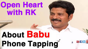 Revanth Reddy about Chandrababu Naidu Phone Tapping, Chandrababu Phone tapping, Cash for vote, note for vote
