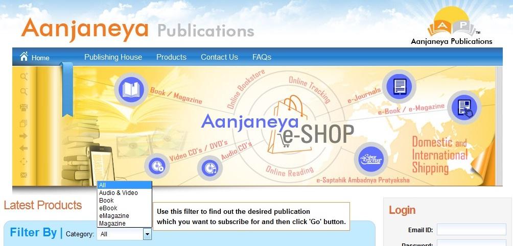 Aanjaneya Publications