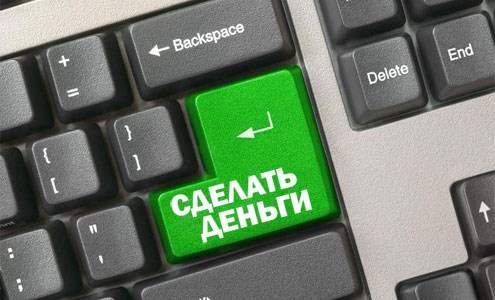 Обзор заработка в интернете