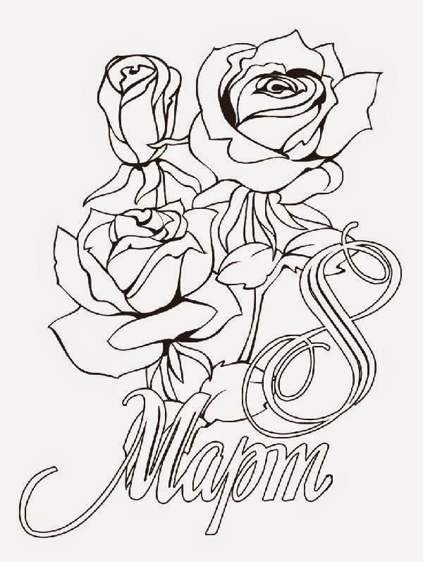 Рисунок поздравления мамы
