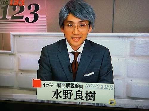 いきものがかり「NEWS123」DVD03