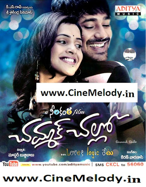 Chammak Challo  Telugu Mp3 Songs Free  Download -2012