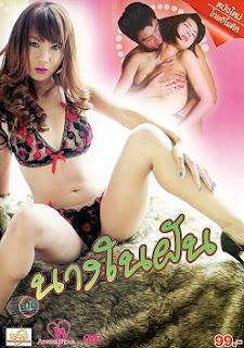 Cấp 3 Thái Lan