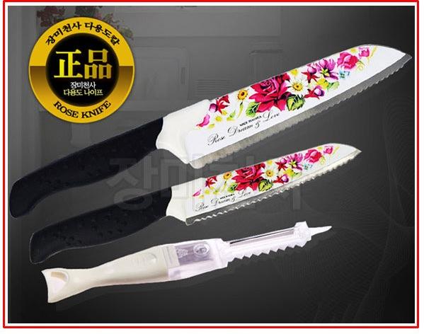 Rose Angel Magic Knife