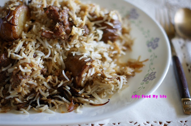 how to prepare beef biryani at home