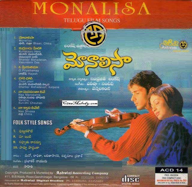 Monalisa 2005
