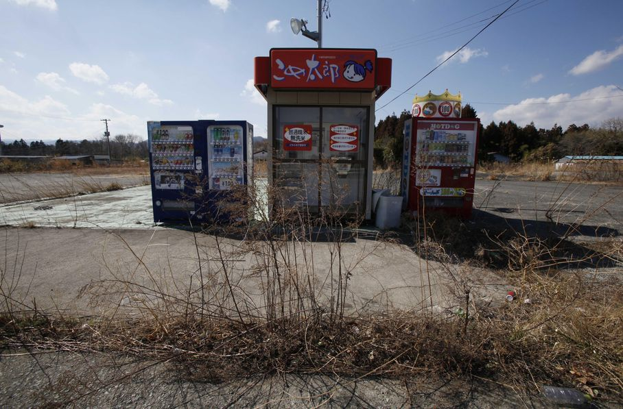Deserted places the abandoned towns of fukushima for Abandoned neighborhoods in america