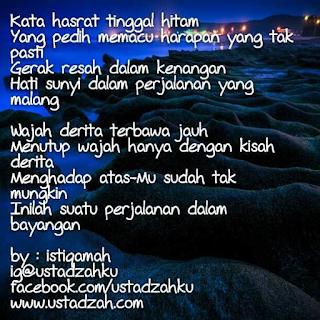 tausiah ; islamic quotes ; motivasi islam ; motivasi islami
