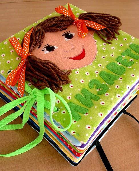 Как сделать мягкую книгу своими руками для ребенка