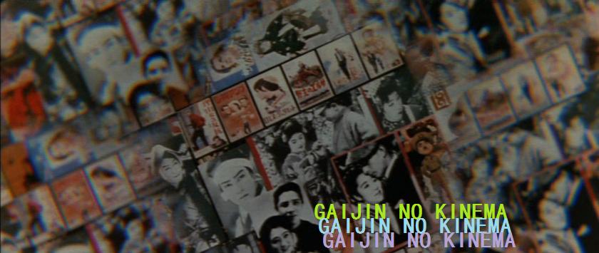 Gaijin no kinema