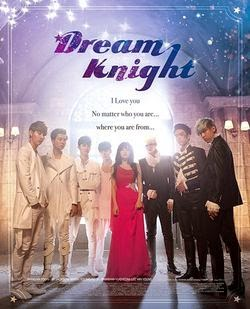 Sinopsis Dream Knight