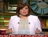 برنامج من القاهرة تقدمه  أمانى الخياط - حلقة الأربعاء 20-5-2015