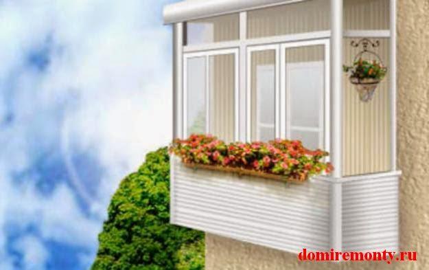 Балкон и лоджия, их понятия и отличия