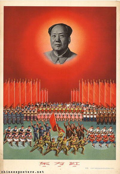 portrayal of the peasantry in maoist propaganda Mao's personality cult, leadership and maoist propaganda everyday life in maoist chinaorg he extolled their chinese peasantry for the.
