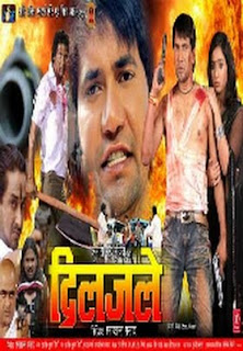 Watch Bhojpuri Movies Online