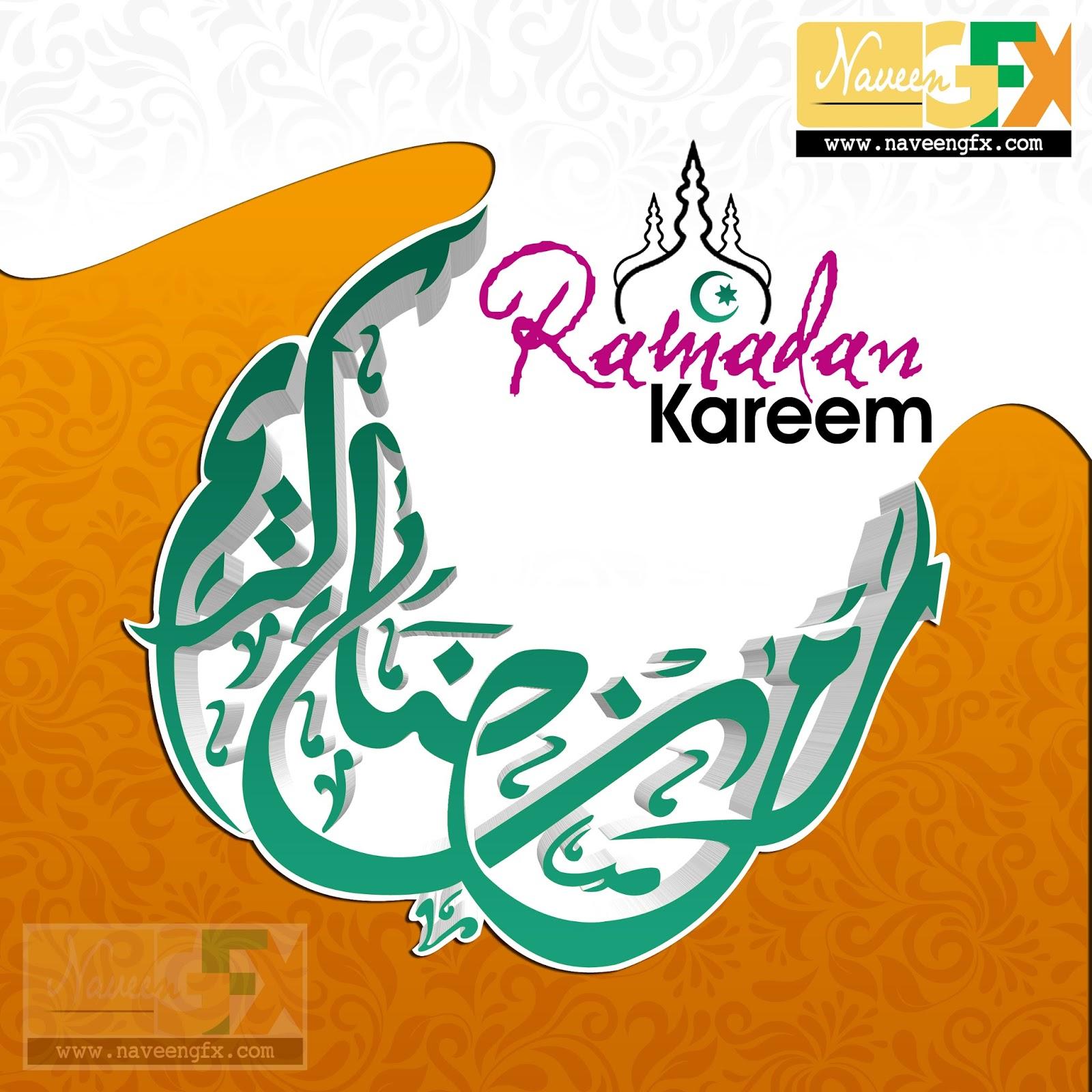 Ramadan Mubarak Wallpaper In Urdu Good Ramzan Karim Phla Ashra Dua