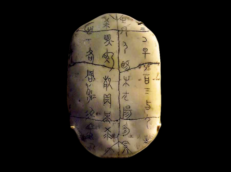 oracle bone Religion in shang dynasty religious practice has always been an essential part of chinese culture even in the period of the three augusts and five kings, religious practices occurred.