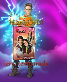 Nuevo DVD